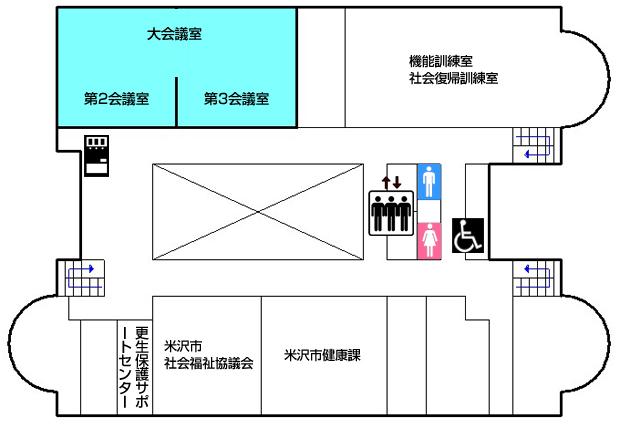 2Fフロアマップ|米沢市すこやかセンター