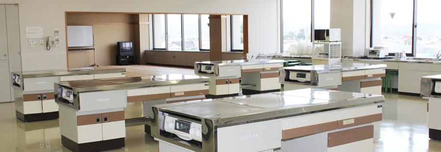 米沢市すこやかセンターンの調理実習室・栄養指導室